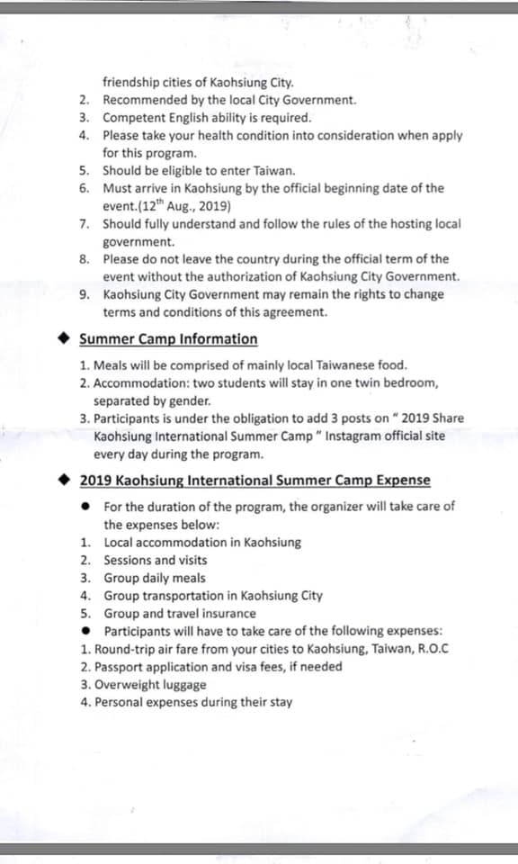 Summer Camp in Taiwan 2019